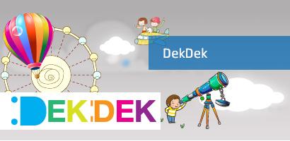 DekDee