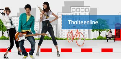 Thaiteenline